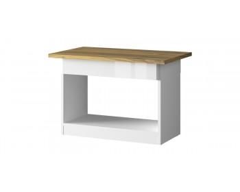 Журнальный столик TORINO