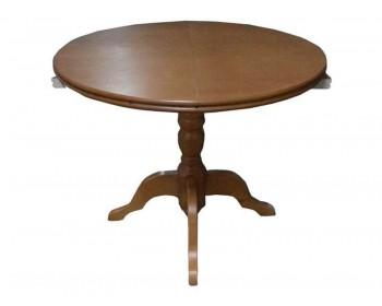 Обеденный стол Майкрофт круглый