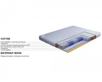 Матрас FRUIT-VIA-orange 1200х2000