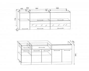 Кухонный гарнитур Маша 2000