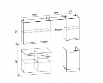 Шкаф Кухня Вита 2100