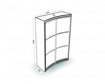 Радиусный шкаф Радуга-450 вогнутый