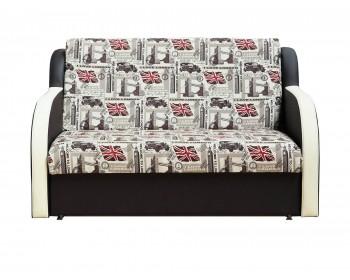 Прямой диван Фурор
