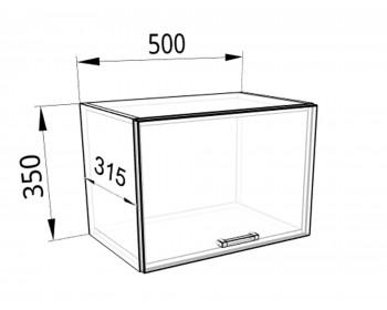 Шкаф-пенал навесной под вытяжку 50 Европа