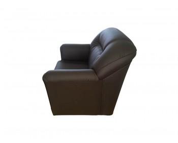 Офисное кресло Бизон