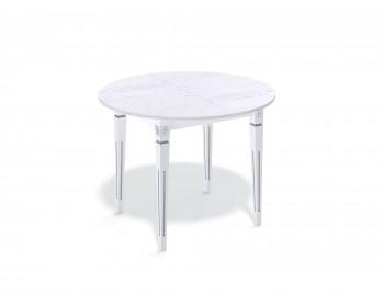 Кухонный стол Kenner CA1000