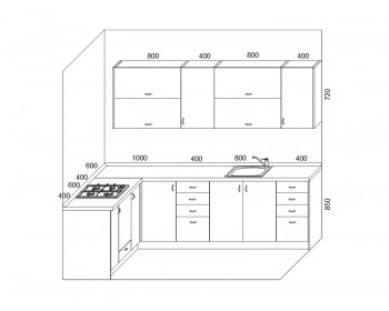 Кухонный гарнитур Микс-7
