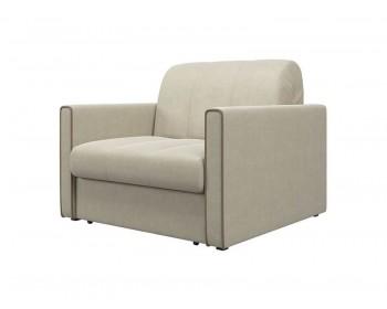 Кресло-кровать Римини Плюш Беж