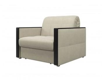 Кресло-кровать Лион Плюш Беж